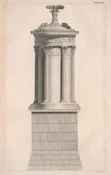 The choragic monument of Lysicrates, from The Antiquities of Athens, 1762..jpg